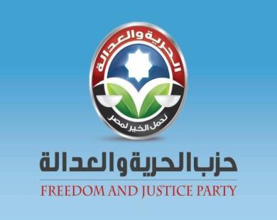 """""""الحرية والعدالة"""" تلجأ للكنيسة لتدعيمها 7oya_wa3dala"""
