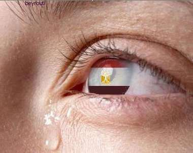 اخبار مصر العاجلة Egypt_eye