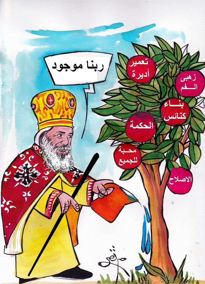 كاريكاتير بمناسبة ذكرى الاربعين للبابا شنودة