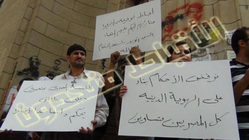 هام وعاجل .. وقفة الأقباط امام دار القضاء ضد حكم المؤبد لأقباط أبو قرقاص اليوم   Wakfa%20%282%29