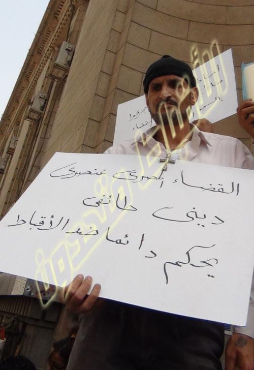 هام وعاجل .. وقفة الأقباط امام دار القضاء ضد حكم المؤبد لأقباط أبو قرقاص اليوم   Wakfa%20%283%29