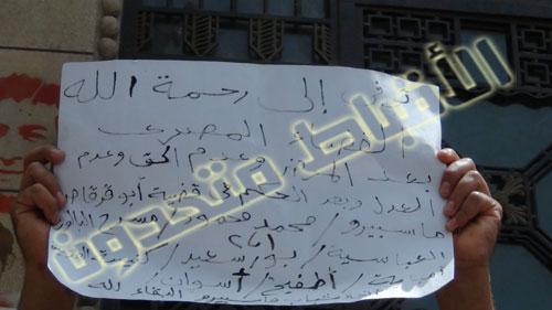 هام وعاجل .. وقفة الأقباط امام دار القضاء ضد حكم المؤبد لأقباط أبو قرقاص اليوم   Wakfa