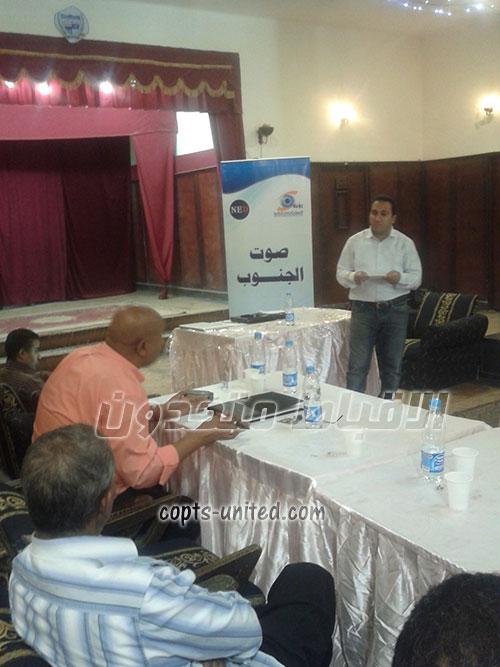 http://www.copts-united.com/uploads/1223/sotAlganoub002.jpg