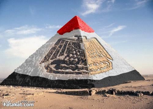 ������ egypt.jpg
