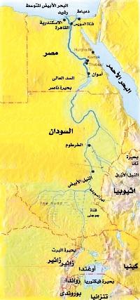 Copts United الأقباط متحدون لجنة لحسم نقاط الخلاف بين دول حوض النيل خلال ٦ شهور