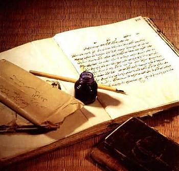 كتيبة  الأعدام         الشاعر  سيد حجاب Book_pen_ink