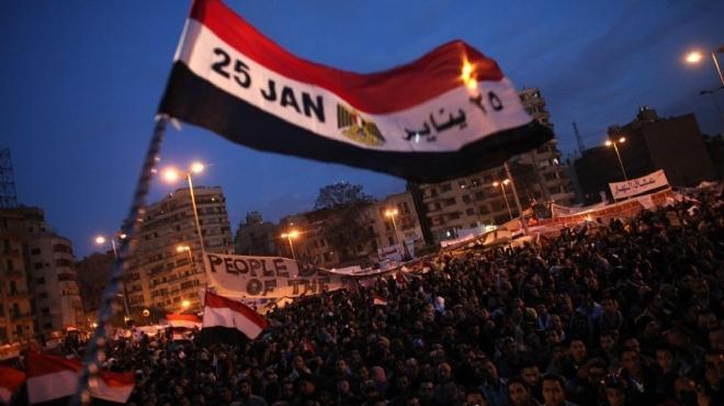 كلمات اغاني لثورة احتفالا بذكري الخامسة من ثورة 25 يناير