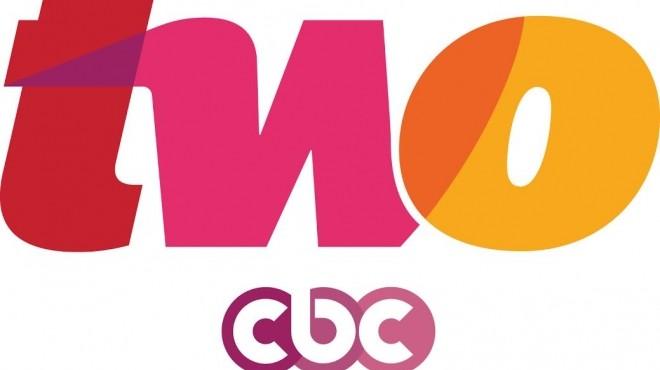 تردد قناة cbc two الجديده سي بي سي تو علي نايل سات