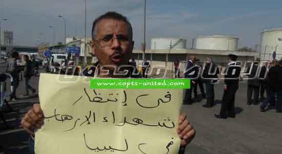 وقائع استشهاد الـ 7 أقباط فى ليبيا  23/2/2014 47_20140227013944