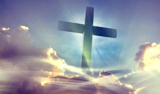 عيد ظهور الصليب
