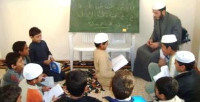 عودة كتاتيب تحفيظ القرآن لجميع katateeb.jpg