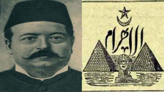 الأقباط متحدون - سليم تقلا... مؤسس جريدة الأهرام