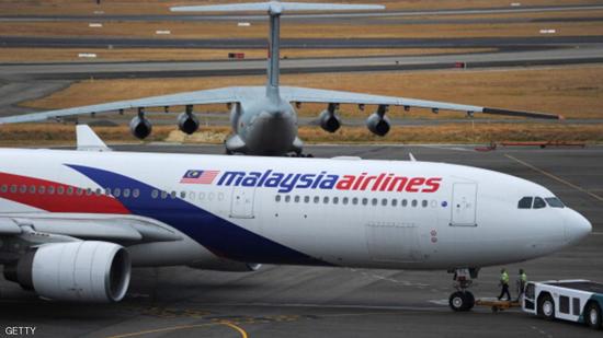 """Image result for أستراليا وماليزيا والصين توقف البحث عن """"الطائرة اللغز"""""""
