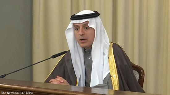 القمة العربية الإسلامية الأمريكية تؤسس لشراكة ضد الإرهاب — الجبير
