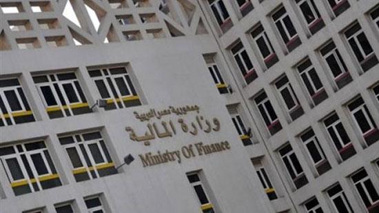 المالية تنفي اقتراض الحكومة 5 مليار جنيه لرد أصول شهادات قناة السويس