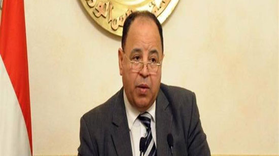 أول تصريح لوزير المالية الجديد محمد معيط