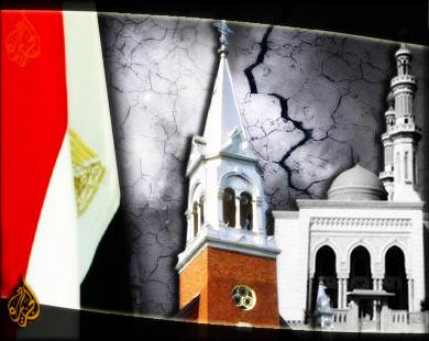 وطن واحــد *** شعب واحد ***  (لا للإرهاب ولا للتعصب) MASR