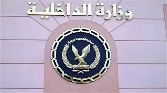 الأقباط متحدون -  الداخلية: استهداف 77 بؤرة إرهابية وإزالة أكثر من 6 آلاف مباني مخالفة في أسبوع