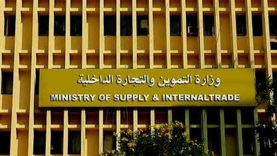 الأقباط متحدون -  وزير التموين يوافق على فتح 64 مخبز جديد بأسيوط