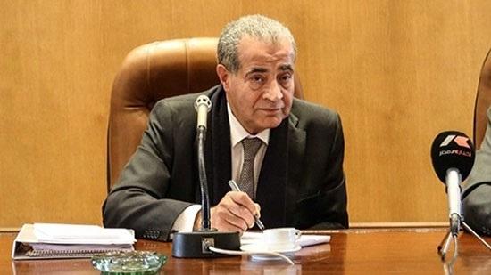 الأقباط متحدون - بلاغ للنائب العام ضد وزير التموين بسبب كلمة