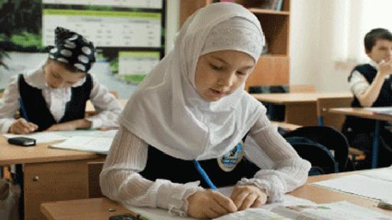 قانون حظر الحجاب فى المدارس الابتدائية بالنمسا