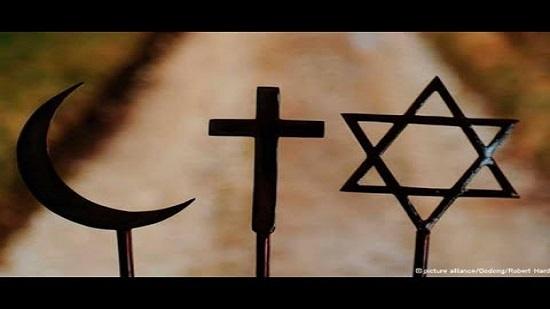 حوار مسيحي اسلامي يهودي فى فيينا
