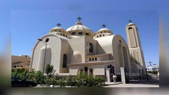 ننشر الضوابط والإجراءات الخاصة بحضور صلاة القداسات بكنائس الفيوم