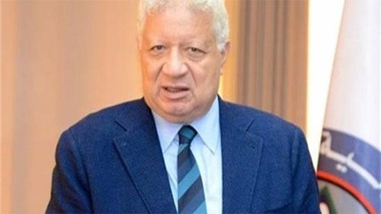 بتهمة إهدار 100 مليون جنيه.. بلاغ للنائب العام ضد مرتضي منصور