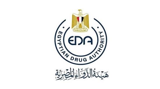 حفاظًا على حياة المصريين.. هيئة الدواء تعلن سحب 5 مستحضرات دوائية من الصيدليات (تعرف عليهم)