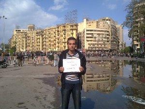 http://www.copts-united.com/uploads/704/Maikel-Nabil.jpg