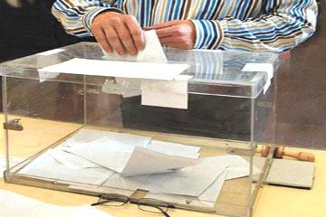 كيف تحول الاستفتاء على التعديلات الدستورية إلى واجب ديني! Tasweet