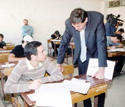 عاااجل :تسريب أسئلة امتحانات الثانوية العامة 2011  Egynews260509%282%29